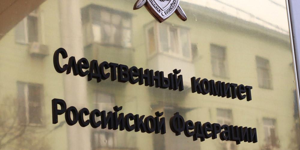 СК РФ передал в суд дело об аварии вертолета с туристами