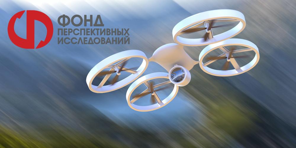 Российский ФПИ выделит средства на разработку «автомобиля-вертолета»