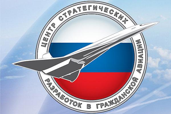 Летом в Москве пройдет крупнейший форум гражданской авиации
